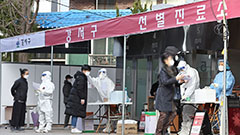 S. Korea considering new restrictions as daily COVID-19 cases rise above 500