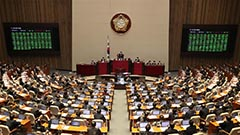 S. Korea's biggest ever budget passes National Assembly on time