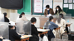S. Korea's college entrance exam takes place amid COVID-19 resurgence