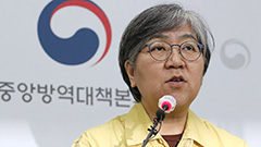KCDC Commissioner Jeong Eun-kyeong taken to hospital after breaking shoulder