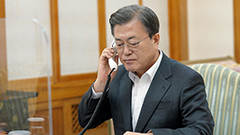 Leaders of S. Korea, France discuss climate change response, COVID-19 cooperation during phone talks