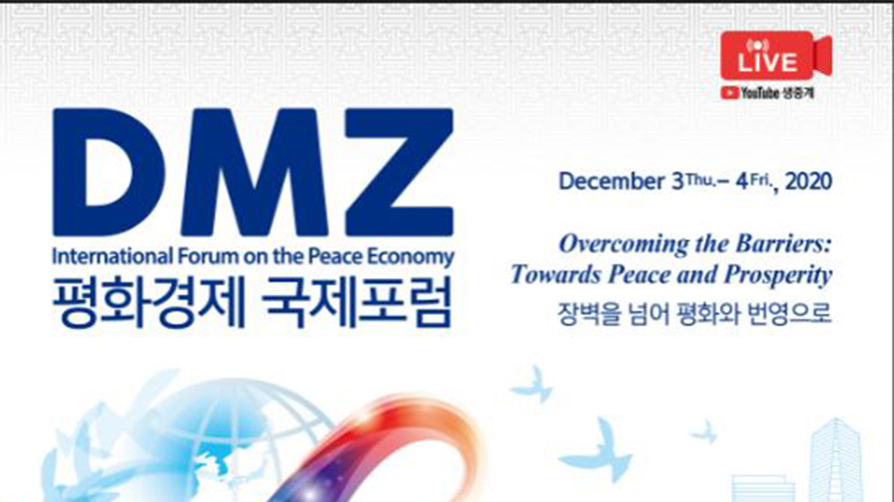 'Home-centered diplomacy' key to securing peace on Korean Peninsula: Experts