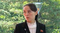 N. Korean leader's sister says Seoul's FM will 'pay dearly' for remarks on COVID-19