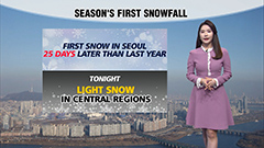 First snowfall observed in the capital today... fine dust levels at 'bad' across the west