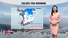 Colder morning with heavy snow in parts of Jeju and west coast