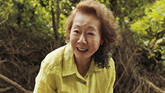 S. Korean actress Youn Yuh-jung named best supporting actress by LA film critics for 'Minari'