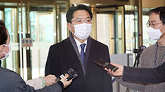 Presidential secretary for peace planning appointed as new chief nuclear envoy