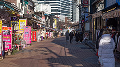Seoul area bans gatherings of five or more people until early January