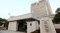 All law courts in S. Korea advised to close for next three weeks