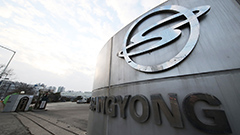 SsangYong Motor Company files for receivership after failing to pay debts