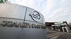 SsangYong Motor Company files for court receivership after failing to pay debts