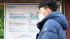 S. Korean banks toughen credit loan conditions to control total size of loans