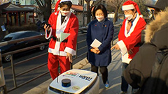 S. Korea's Ministry of SMEs holds Secret Santa event for small business owners