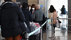 S. Koreans call off year-end plans amid intense virus prevention measures
