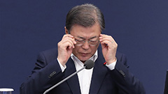 Moon hopes top prosecutor's reinstatement will be opportunity for reflection
