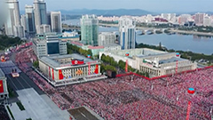 Thousands convene in North Korea's Kim Il-sung square
