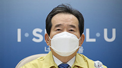 25% of past month's COVID-19 infections in S. Korea came from family member: PM