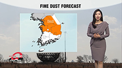 Mild winter day with dust in central regions, major winter chill mid this week