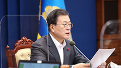 Moderna to provide vaccine doses for 20 mil. people in S. Korea