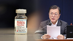 Moderna to supply 20 mil. vaccines after video call between CEO and Pres. Moon