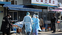 S. Korea reports 1,050 new COVID-19 cases on Wednesday