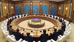 N. Korea to hold 8th Workers' Party Congress in early January: KCNA