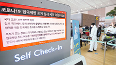Germany to enable S. Koreans to visit without visa for stays of up to 90 days beginning Jan. 1