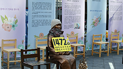 S. Korea's comfort women lawsuits against Japanese gov't will take place this week