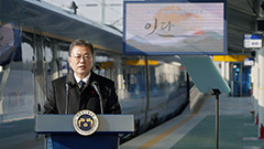 S. Korea to replace all passenger trains with low-carbon models by 2029