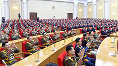 N. Korea likely to begin rare party congress this week