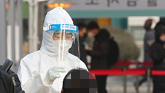 Seoul City added 10,000 new COVID-19 cases in 29 days, vaccinations to begin in February