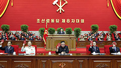 N. Korea kicks off rare party