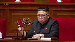Kim Jong-un admits failure of economic development strategy during rare party congress
