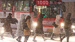 Extreme winter weather with heavy snow and icy chill
