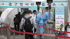 S. Korea reports 870 new COVID-19 cases on Thursday, below 1,000 for third straight day
