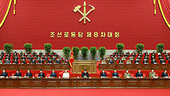 North Korea's 8th Workers' Party Congress: Reading Between the Lines with Dr. Go Myong-hyun
