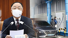 S. Korean gov't to subsidize electric vehicles, hydrogen-powered cars