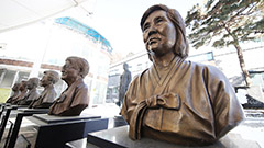 S. Korean court orders Japanese gov't to compensate 12 Korean victims of wartime sex slavery; Tokyo protests
