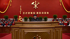 Kim Jong-un calls U.S. 'biggest enemy' at N. Korea's 8th Workers' Party Congress