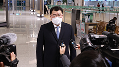 S. Korea's vice FM arrives in Tehran to discuss release of detained ship, Iranian assets frozen in S. Korea