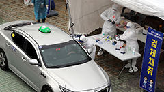 S. Korea reports 451 new COVID-19 cases, below 500 for first time in 41 days