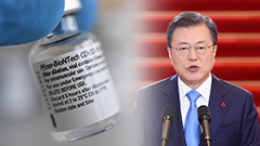 Moon vows free COVID-19 vaccinations in S. Korea, efforts to resume dialogue with North