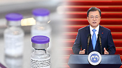 President Moon highlights recovery in New Year's Address; vows free COVID-19 vaccines for all citizens
