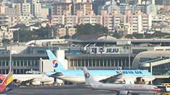New air traffic agreement between S. Korea, China, Japan to increase flight safety near Jeju