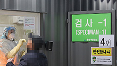 S. Korea sees 537 new COVID-19 cases on Tuesday, social distancing level to be adjusted