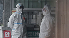 S. Korea reports 562 new COVID-19 cases on Wednesday