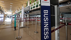 Japan to suspend entry by business people