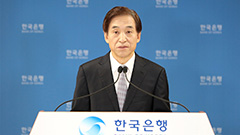 Bank of Korea keeps benchmark rate at 0.5% amid pandemic uncertainty