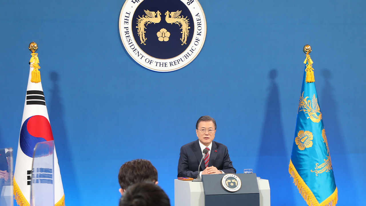 President Moon holds New Year's press conference