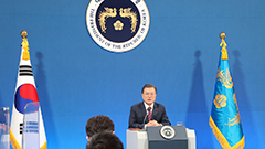 President Moon holds New Year'